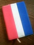 フランス仕様